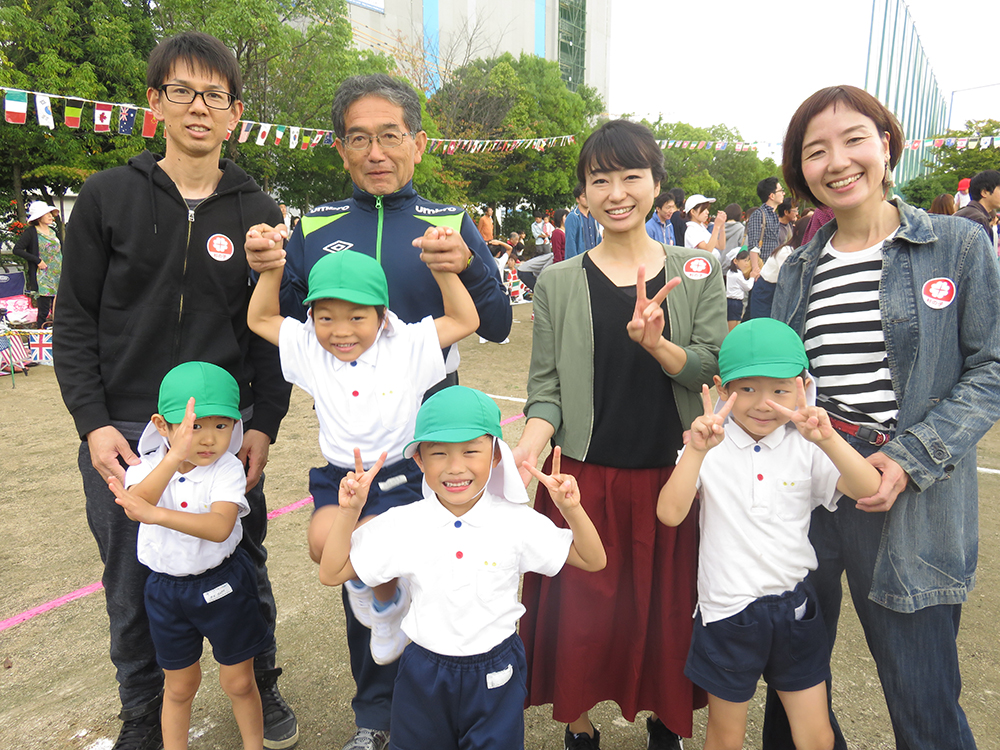 親子運動会